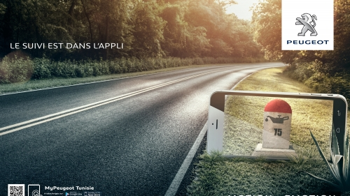 Creative Ad Wallpaper 72